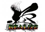 煙Realize